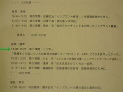 IMG_3717_copy.jpg