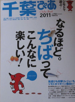 IMG_3765_copy.jpg