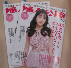 IMG_3929_copy.jpg