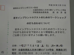 IMG_4071_copy.jpg